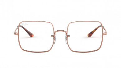 Bronze Square Rimmed  Eyeglasses from Rayban