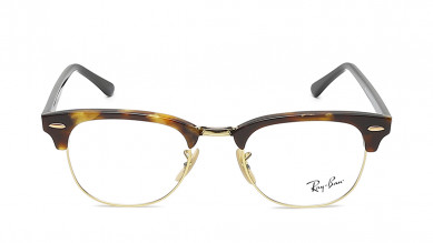 Brown Clubmaster Rimmed  Eyeglasses from Rayban