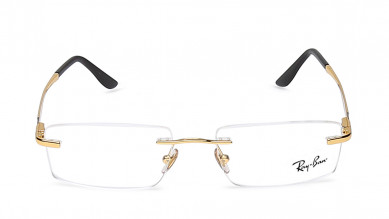 Grey Rectangle Rimless Eyeglasses from Rayban