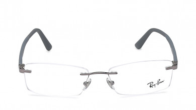 Black Rectangle Rimless Eyeglasses from Rayban